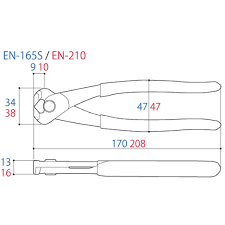 Kìm cắt mép 7 inch Tsunoda EN-165S