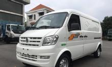 TMT Van K05s