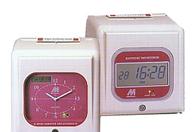 Phân phối thiết bị chấm công thẻ giấy giá cạnh tranh