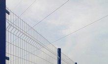 Hàng rào chấn sóng phi 4 mắt 50mm*200m mạ kẽm sơn tĩnh điện