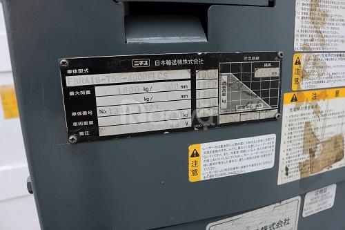 Thanh lý xe nâng cũ nhập khẩu chính ngạch từ Nhật giá rẻ