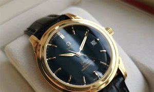Omega de ville automatic 688 new fullbox