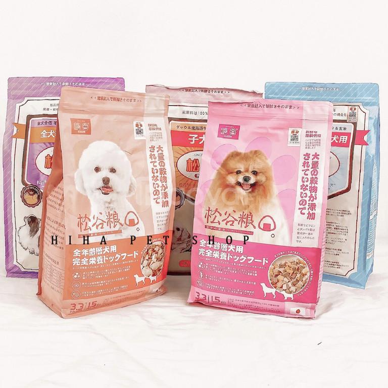 Công bố thức ăn cho chó mèo nhập khẩu từ Nhật nhanh năm 2021