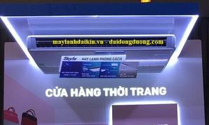 Máy lạnh áp trần giá rẻ được bán tại Đại Đông Dương