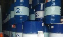 Thu mua dầu nhớt Thái