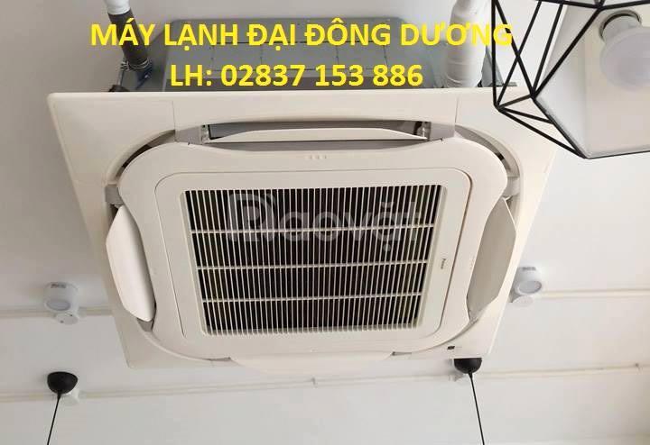 Máy lạnh âm trần Daikin Inverter giúpthoải mái cho người sử dụng