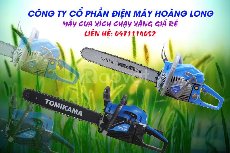 Giới thiệu quý khách dòng máy cưa xích cưa gỗ cầm tay Oshima 5900