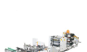 Máy đóng gói giấy, cho sản phẩm bên trong luôn được đảm bảo và ATTP