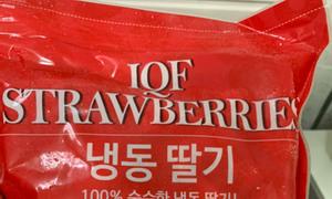 Dâu tây cấp đông Hàn Quốc Frozen Strawberry
