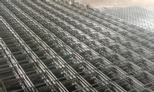 Chuyên sản xuất lưới thép hàn, lưới ô vuông đổ sàn, đổ bê tông D4