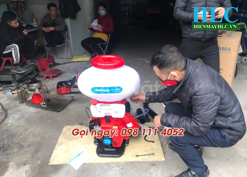 Hoàng Long địa chỉ mua máy phun thuốc đa năng giá rẻ Hà Nội