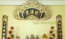 Hoành phi câu đối, cuốn thư Đức Lưu Quang