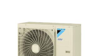 Chỉ 1 dàn nóng VRV S RSUQ4AVM lắp cho nhà có 6 phòng