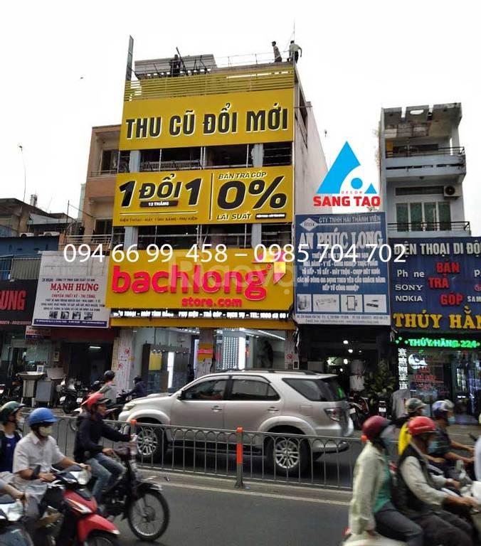 Công ty quảng cáo nội thất sáng tạo