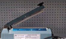 Máy cắt dán thủ công, máy hàn cắt co màng nilon