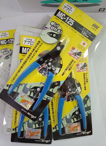 Kìm cắt nhựa 125mm MC-125 Tsunoda