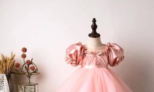 Thời trang trẻ em phong cách Hàn Quốc bắt kịp xu hướng