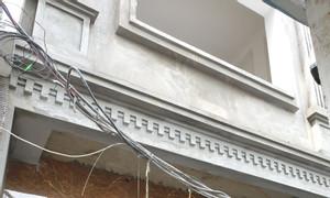 Bán nhà số 75E ngõ 322 Mỹ Đình, Hà Nội