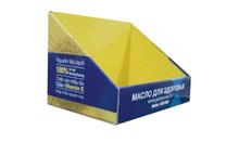 Khay giấy trưng bày sản phẩm tại TP.HCM