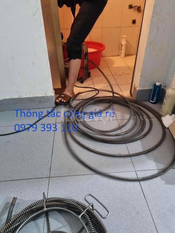 Sửa chữa điện nước, thông tắc cống tại Hàm Nghi, Nguyễn Đổng Chi, K2