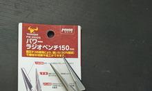 Bộ 5 cây kìm Tsunoda Nhật Bản HXT-05TPW