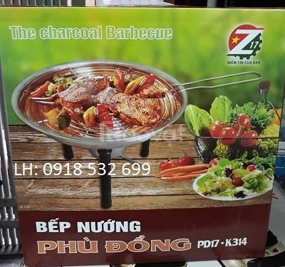 Bếp nướng than hoa không khói Phù Đổng PD17-K314