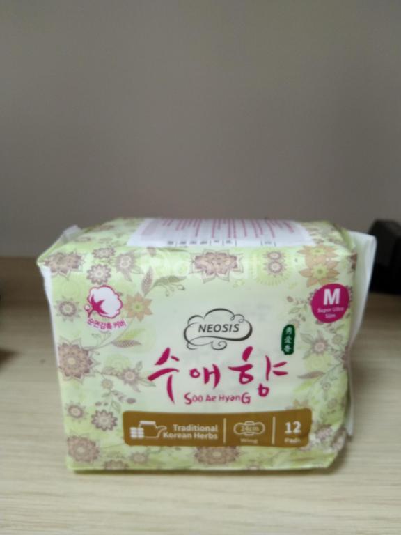 Băng vệ sinh thảo dược Hàn Quốc NEOSIS