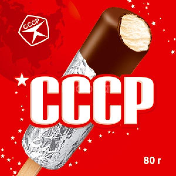 Kem lạnh nhập khẩu từ Nga