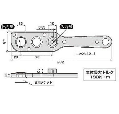 Bộ vặn ốc đa năng ANEX AOA-19S2