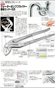 Kìm mỏ quạ 250mm Tsunoda KT-606