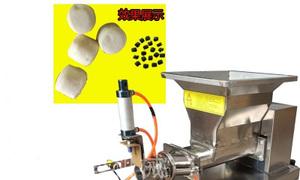 Máy chia cắt bột làm bánh tự động