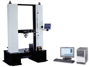 Giới thiệu sản phẩm, máy đo lực kéo vạn năng
