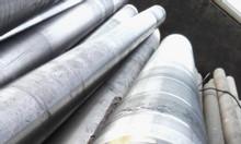 Nhà máy FengYang cung cấp thép làm khuôn số lượng lớn