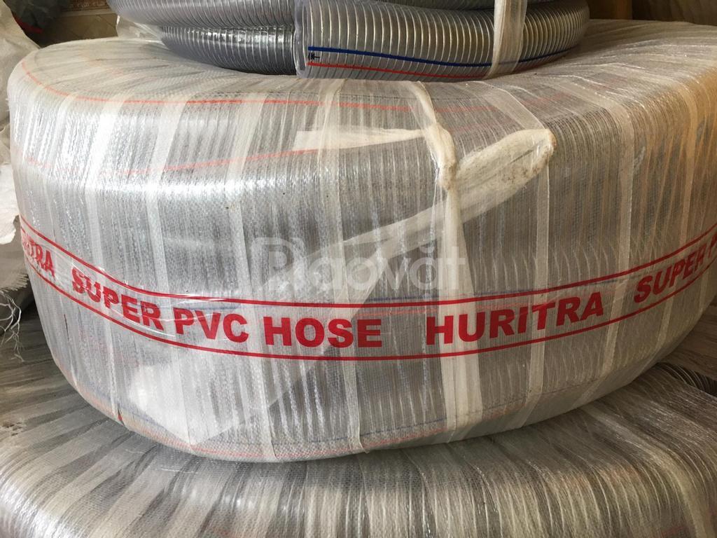 Ống nhựa mềm lõi thép dùng để dẫn nước sạch, dẫn hóa chất dạng lỏng