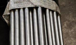 Chuyên sản xuất thép SS400