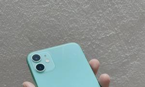 Iphone 11 xanh ngọc 256gb còn mới 95%