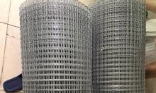 Lưới thép hàn D2mạ kẽm dạng cuộn hàng có sẵn