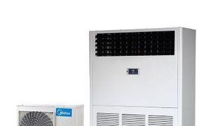 Máy lạnh đứng giá rẻ cho văn phòng, nhà xưởngưu đãi bất ngờ