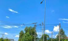 Bán nhanh 105m2 đất thổ KDC Bình Chánh, sổ hồng riêng, bao sang tên