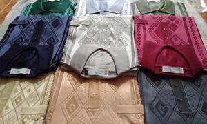 Áo mông tơ ghi Montagut nam vải đẹp, giá rẻ