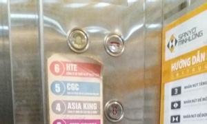 Đầu đọc thẻ từ thang máy thông minh phân tầng