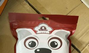 Xúc xích dinh dưỡng Taotaopet cho Chó