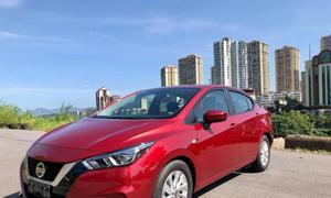 Nissan ALMERA 2021 nhập khẩu Thái Lan