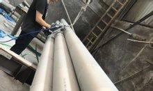 Cần bán ống đúc, ống hàn, ống vi sinh, ống công nghiệp inox